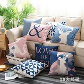 諾典簡約藍色棉麻抱枕北歐風格ins沙發抱枕靠墊含芯客廳床頭靠枕 qf29564【MG大尺碼】
