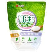 加倍潔洗衣液體小蘇打-防蹣洗衣精補充包1500g【愛買】