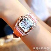 流行女錶  手錶女簡約氣質方形復古真皮帶時尚潮流石英錶防水森女繫手錶 『歐韓流行館』
