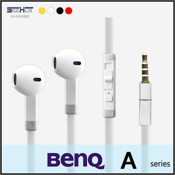 ◆嘻哈部落 SH-MHS800 通用型入耳式麥克風有線耳機/BENQ A3/A3C