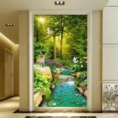 掛畫 3D立體玄關過道走廊豎版進門墻樹林大自然風景背景墻壁紙壁畫
