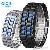 電子手錶韓版男士時尚潮流創意LED個性學生熔巖手錶腕錶igo 時尚芭莎