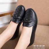 工作鞋春秋季平底單鞋中老年奶奶老人媽媽鞋皮鞋女鞋子 可可鞋櫃