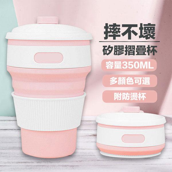 戶外便攜伸縮矽膠水杯 隨身可壓縮折疊水杯 漱口杯【LE005】食品級矽膠 350ML伸縮杯 野外露營