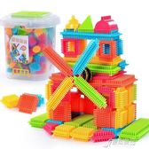 兒童刺蝟刺刺梳子積木寶寶拼插拼裝玩具7-8歲男孩1-2-3-6周歲 原本良品