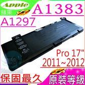 APPLE 電池(原裝等級)-蘋果 A1383,A1297,MC725LL,MD311LL,0207149-A10,0207149-A,Pro 17吋,2011-2012年