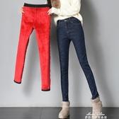 1966#高腰牛仔褲女秋冬加絨加厚修身顯瘦彈力鉛筆褲 『新年禮物』