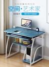 【免運】電腦桌 台式電腦桌 書桌 經濟型 辦公桌 寫字桌 多功能工作桌 鍵盤架 主機托 學生臥室