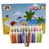 兒童砂畫繪畫沙畫套裝玩具男孩女孩寶寶手工diy製作益智無毒彩沙 潮流時