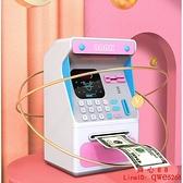 存錢罐儲蓄兒童密碼箱網紅可存可取男孩女孩女生自動機吃錢的【齊心88】