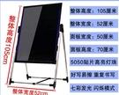 led電子熒光板廣告牌彩色夜光閃光展示宣傳商用手寫字發光小黑板