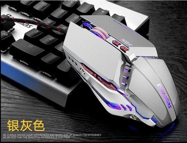 游戲機械滑鼠有線電競usb台式電腦