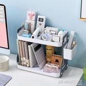 多功能辦公收納架塑料資料檔案袋儲物整理架辦公室文具文件置物架       時尚教主