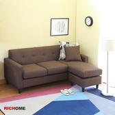 【RICHOME】莎莎伊奈L型沙發-2色咖啡色