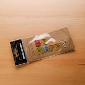 【夏季SALE任3件3折】FUN鬆療癒迴紋針-BE HAPPY-生活工場