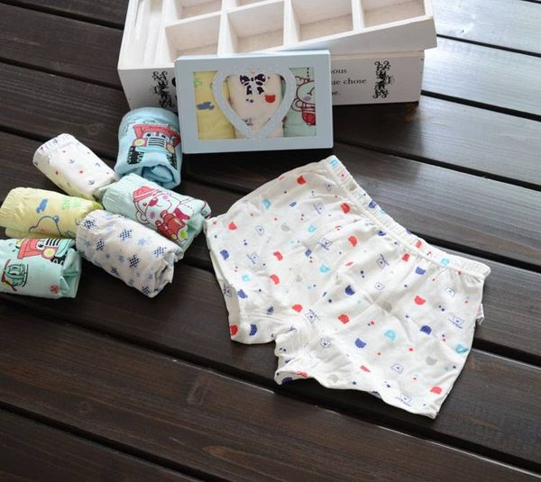 棉質男童平角內褲 平口內褲 (3件一組)  橘魔法Baby magic 現貨  童裝 兒童