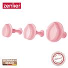 德國Zenker 葉片造型手壓式餅乾模三件組 ZE-5245781