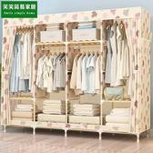 雙十二返場促銷簡易衣櫃實木簡易布衣櫃布藝收納櫃經濟型雙人牛津布組裝單人
