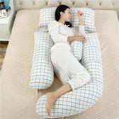 一件免運-孕婦u型護腰枕頭側睡枕側臥用品孕靠枕睡枕多功能托腹睡覺墊抱枕WY