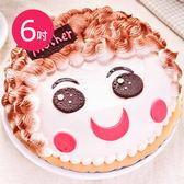 【樂活e棧】父親節造型蛋糕-真愛媽咪蛋糕(6吋/顆,共1顆)
