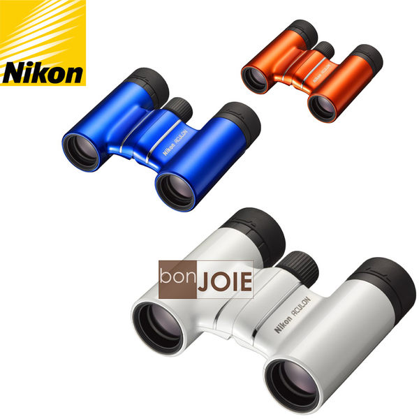 ::bonJOIE:: 日本進口 境內版 NIKON ACULON T01 8X21 雙筒 輕便望遠鏡 (全新盒裝) 雙筒望遠鏡 旅遊輕便型