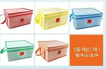 韓國GINIMAG 磁性建構片 收納箱 隨機不挑款