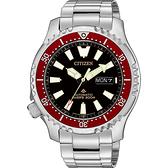 CITIZEN 星辰 PROMASTER 限量200米潛水機械錶-42mm NY0091-83E
