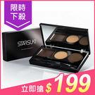 STARSUKI 立體塑形三色眉粉【小三美日】原價$299
