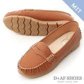 豆豆鞋 D+AF 柔軟升級.MIT經典款莫卡辛健走鞋*棕