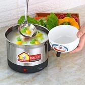 售完即止-電鍋 快煮鍋不銹鋼多功能電煮鍋迷小電鍋子電熱杯煮面鍋庫存清出(12-17S)