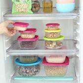 圓形方形保鮮盒密封盒5件套裝塑料飯盒便當盒廚房冰箱收納盒 3C公社