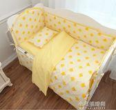 嬰兒床品套件四季通用兒童寶寶床上用品定制純棉可拆洗嬰兒床圍YXS『小宅妮時尚』