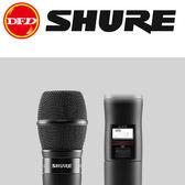 美國舒爾SHURE QLXD2 KSM9 無線麥克風系統 貨