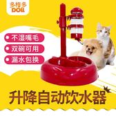 桿式寵物狗狗/水壺可升降多功能飲水機        SQ7179『寶貝兒童裝』TW