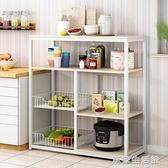 多層廚房置物架收納架籃子微波爐架落地烤箱鍋碗架儲物架置物櫃子-金牛賀歲