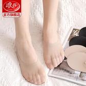 浪莎隱形襪女超薄夏季絲襪肉色冰絲淺口船襪低幫短襪夏天薄款襪子 韓語空間