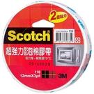 3M Scotch 超強雙面泡棉膠帶 12mmX3yd 單入