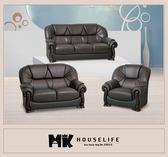 【MK億騰傢俱】AS026-05小出木深咖啡色沙發