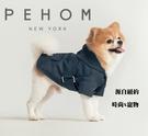 【寵物時尚】PEHOM 可調節式防潑水雨衣-午夜藍 寵物雨衣 寵物衣服 狗狗衣服