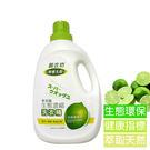 金德恩 台灣製造 多功能檸檬生態濃縮洗衣精2000ml/罐