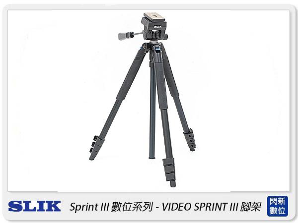 SLIK VIDEO SPRINT III 三腳架 511QF II 雙向油壓雲台 黑(SPRINT3,公司貨)