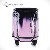 行李箱套 保護套托運防塵防刮花果凍PVC防水耐磨拉桿箱套 BF10573『男神港灣』