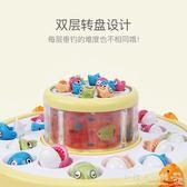 兒童釣魚玩具電動小貓雙層磁性旋轉釣魚套裝 1-2-3歲寶寶益智玩具igo 『歐韓流行館』