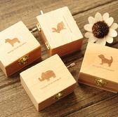 八音盒天空之城木質手搖八音盒音樂盒兒童創意生日禮物女生 貝兒鞋櫃