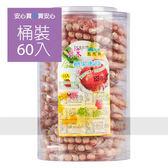仙楂丸,60包/桶