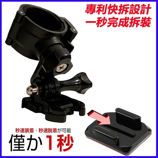 M777 M775 wifi mio MiVue plus快拆環狀固定座組支架金剛王減震固定座安全帽行車記錄器固定架車架