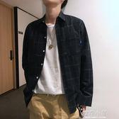 港風男士格子襯衫秋季新款休閒長袖外套韓版潮流青少年寬鬆bf襯衣『櫻花小屋』
