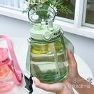 吸管杯 高顏值杯子女可愛吸管杯大人水杯大容量孕婦網紅少女夏季背帶水壺