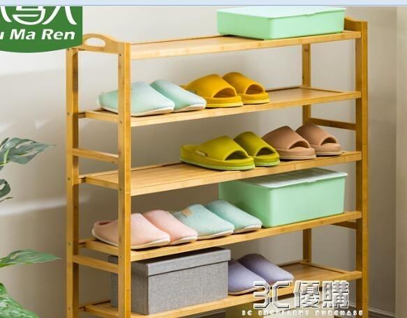 木馬人鞋架子多層簡易防塵家用經濟型門口鞋柜收納實木置物架宿舍 3C優購