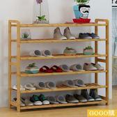 尾牙年貨節鞋架多層簡易客廳家用鞋櫃楠竹收納架組裝現代防塵置物架子gogo購